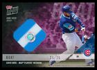 2018 Topps Now MLB Players Weekend Baseball Cards - Jersey Relics 16