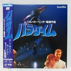 PRINCE OF DARKNESS Laserdisc LD Japanese Subtitles