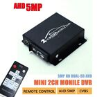 2CH Mini DVR Video Audio SD Security Surveillance Recorder Motion Detection 5MP