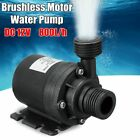 Mini Brushless Motor Ultra Quiet Submersible Water Pump Cooling System Heater