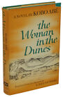 The Woman in the Dunes KOBO ABE First American Edition 1st Printing 1964