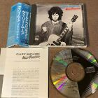 GARY MOORE Wild Frontier JAPAN CD 32VD-1072 w/OBI 1987 issue BLACK TRIANGLE
