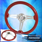 For Mazda Nissan Scion Toyota 345mm Red Wood Grain Streak Design Steering Wheel