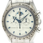 Polished OMEGA Speedmaster Professional Moon Phase Mens Watch 3575.20 BF342524