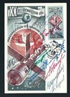 Russian Space Postcard signed by 13 Cosmonauts 20th Anniversary Space Station