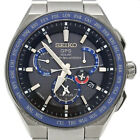 Seiko Astron SBXB133 Honda Jet Special Limited 2000 Solar Auth Mens Watch Works