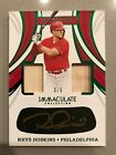 2019 Panini Immaculate Collection Baseball Cards 19