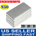 5-100pcs N50 Rectangle Magnets Strong Hold Neodymium Rare Earth Block 20x10x2mm