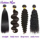 Brazilian Virgin Human Hair Bundles Straight/Body/Deep/Curly Wave Extensions