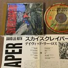 DAVID LEE ROTH Skyscraper JAPAN 24k GOLD CD 43XD-2002 w/PS VAN HALEN, STEVE VAI