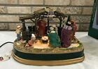 1998 Mr Christmas Away In The Manger Animated Musical Lighted Nativity Scene