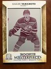 2017-18 Upper Deck The Cup Hockey Cards 10