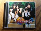 Coffee Prince's Flagship Store OST (CD, 2007)[KOREAN] RARE OOP TV SOUNDTRACK HTF