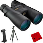 Nikon Monarch 5 20x56 Water Fog Proof Binoculars + Aluminum Travel Tripod Bundle