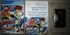 Bandai WonderSwan Color Game: Gekitou! Crash Gear Turbo [Japanese Import]