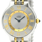 Polished CARTIER Must 21 Gold Plated Steel Quartz Ladies Watch BF504364