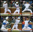 2019 Topps Now MLB Players Weekend Baseball Cards 19