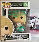 2017 Funko Pop Seraph of the End Vinyl Figures 8