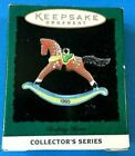 Hallmark  Rocking Horse  Series 8th  1995  Miniature Keepsake Ornament