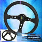 350mm Black Purple Stitches Steering Wheel Shoshinoya Horn Universal Upgrade