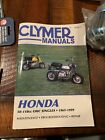Honda Z50 Tune Up Kit and Clymer Service Manual. Billet throttle