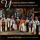 Various - You Lazy Lot Of Bone - ID4z - CD - New