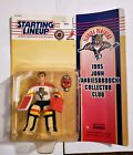 Starting Lineup 1995 JOHN VANBIESBROUCK Collector Club action figure SLU NHL