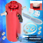 For Acura Honda 350Ml 11.8 Oz Red Over Flow Catch Can Tank Reservoir Aluminum