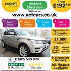 2017 GOLD RANGE ROVER SPORT 30 SDV6 HSE DIESEL AUTO CAR FINANCE FR 192 PW