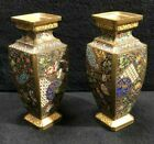 Exceptional Pair of Matching Japanese Bronze Champleve Vases NM Condition