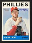 Hall-a-Fame! Top Roy Halladay Cards 24