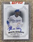 2012 TOPPS MUSEUM COLLECTION MATT KEMP ON CARD SIGNED AUTO #'D 2 25! LA DODGERS!
