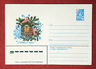 Russia postal stationery stamped envelopes 2 covers BIRDS