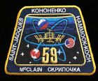 ISS EXPEDITION 59 AB EMBLEM NASA PATCH
