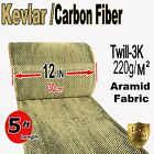 12 in x 5 FT fabric made with KEVLAR CARBON FIBER Fabric Twill 3K 200g m2