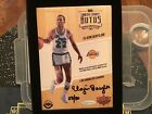 2018 Upper Deck Authenticated NBA Supreme Hard Court Basketball 50