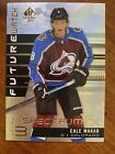 2020-21 SP Authentic Hockey Cards 32