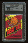 1981-82 Topps Basketball Wax Pack 13 Card Unopened GAI 8 NM-MT