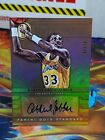 Pay Dirt! 2012-13 Panini Gold Standard Basketball Mother Lode Autographs Guide 65