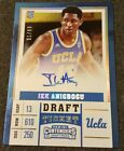 2016-17 Panini Contenders Draft Picks Basketball Cards - Checklist Added 24