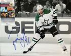Tyler Seguin Cards, Rookie Cards and Autographed Memorabilia Guide 66