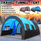 US 8 10 Person Super Big Camping Tent Waterproof Outdoor Hiking Family Traveling