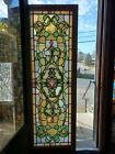 LARGE ANTIQUE STAINED GLASS WINDOW 24 X 70
