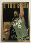 Top 10 Bill Russell Basketball Cards of All-Time 31