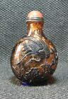 Chinese Exquisite Glass Carve Crane And Frog Snuff Bottle
