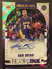 2018-19 Panini NBA Hoops Basketball Cards 26