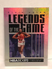 Elvin Hayes Rookie Cards Guide and Checklist  12