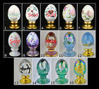 Fenton Egg Different Designs Listing Is For One Egg SELECT CHOICE