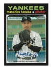 Kickstart Your Collection of Masahiro Tanaka Cards 14