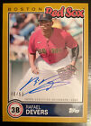 2020 Topps Brooklyn Collection Baseball Cards 21
